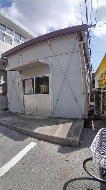 f:id:nagabuchi55544:20191015154806j:image
