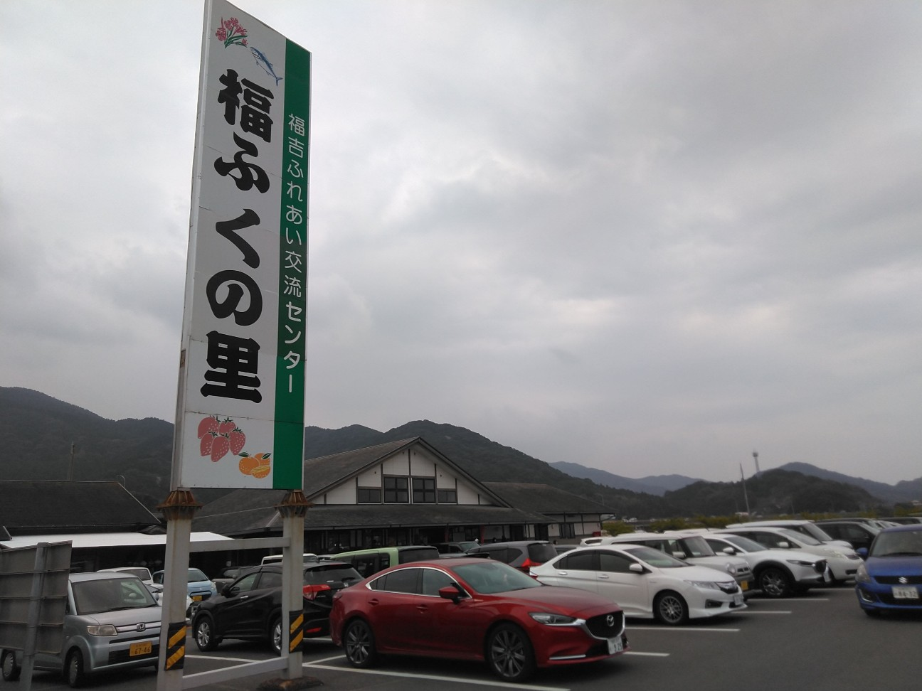 f:id:nagacchan:20210314163149j:image