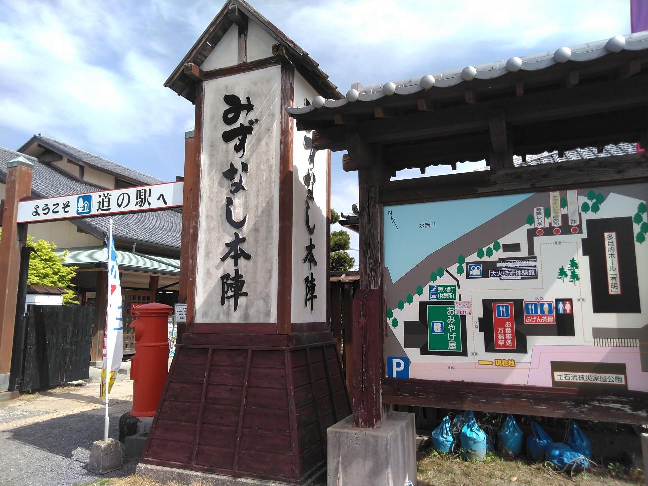 f:id:nagacchan:20210328075206j:image