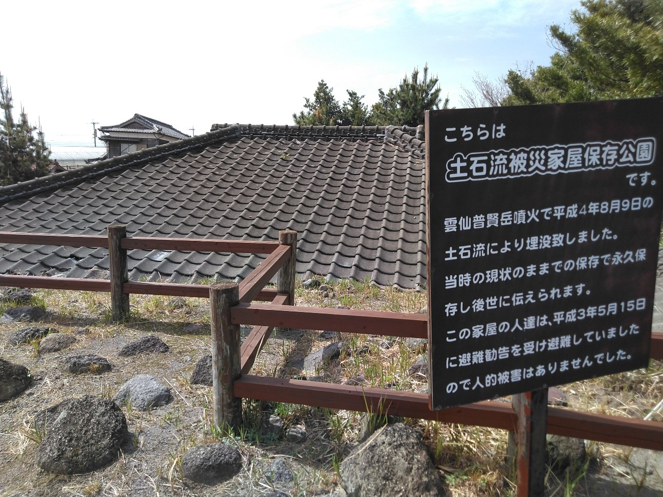 f:id:nagacchan:20210328075233j:image