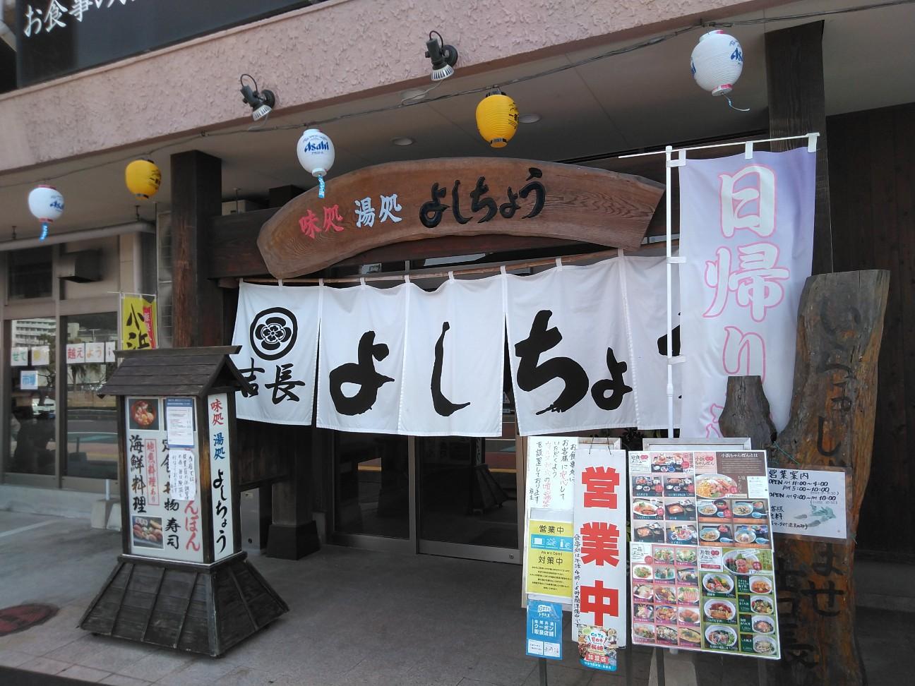 f:id:nagacchan:20210328075352j:image