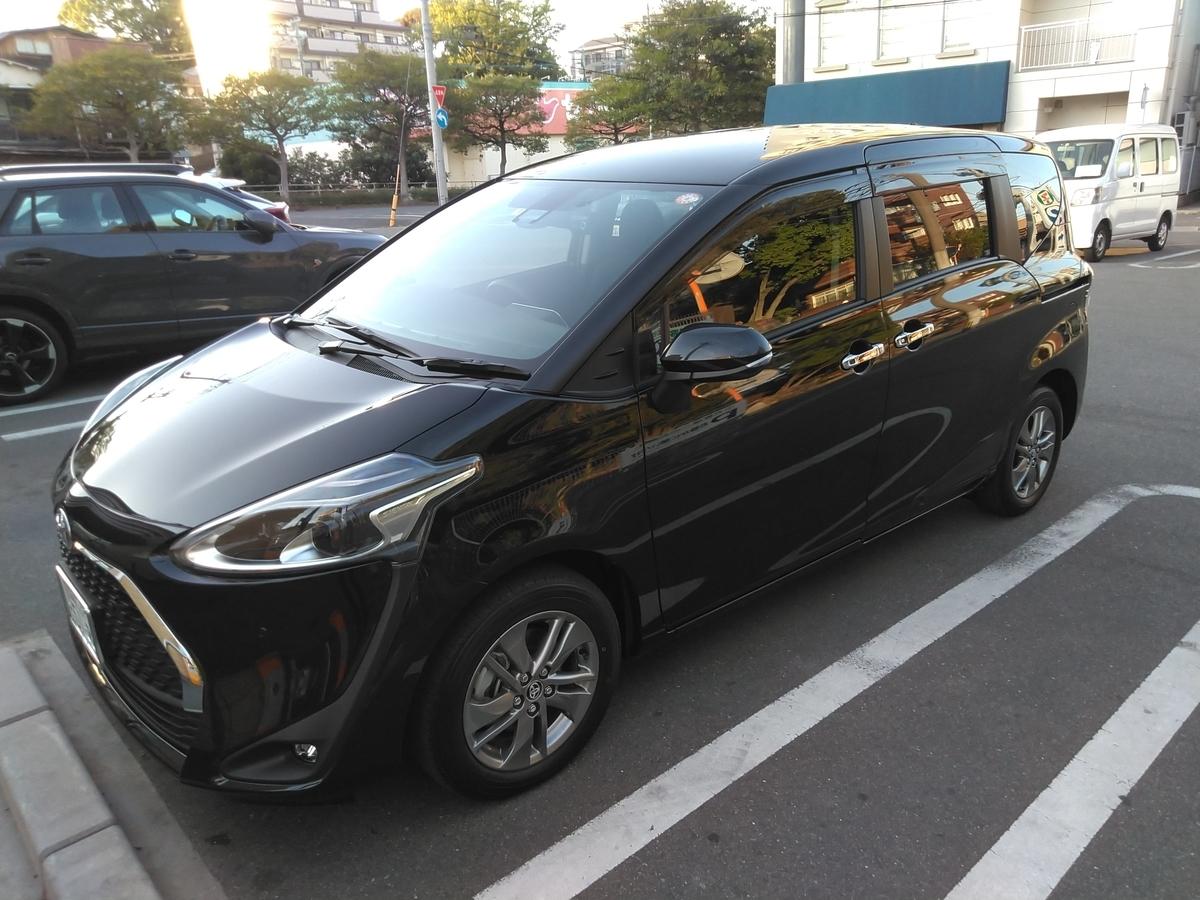 f:id:nagacchan:20210410194008j:plain