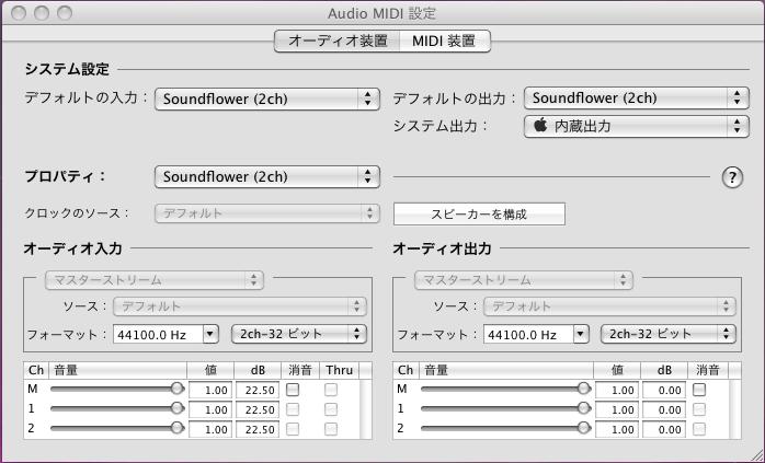 f:id:nagachika:20090612223620p:image