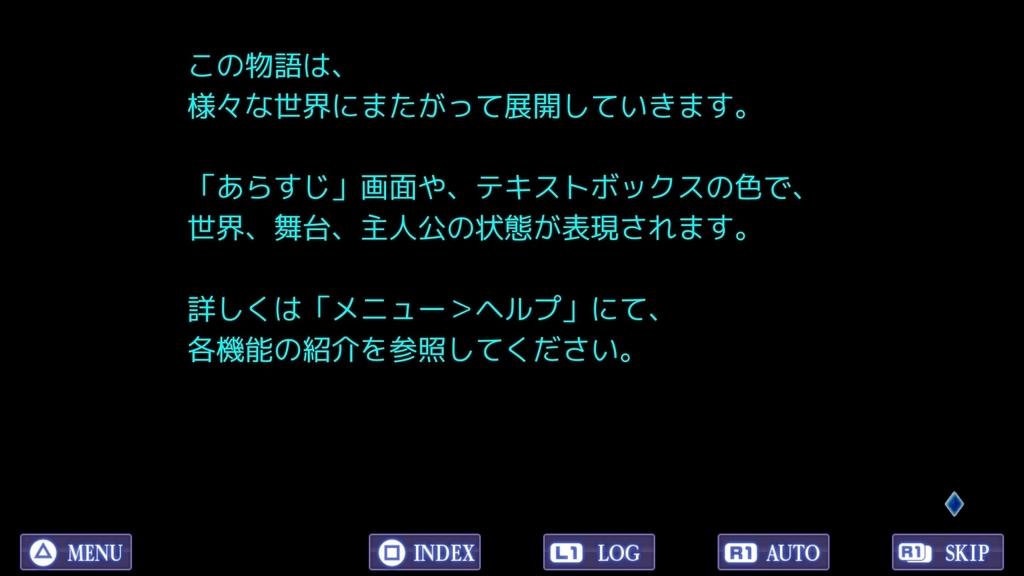 f:id:nagaeryuuiti:20190124150848j:plain