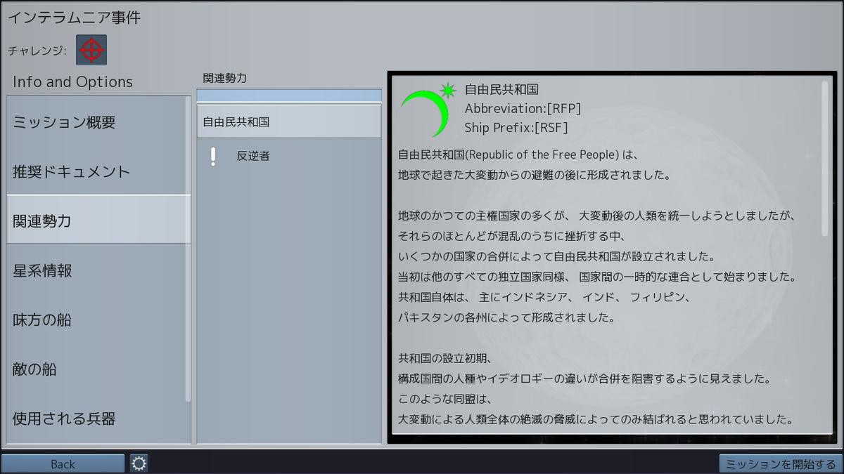 f:id:nagaeryuuiti:20200124120221p:plain