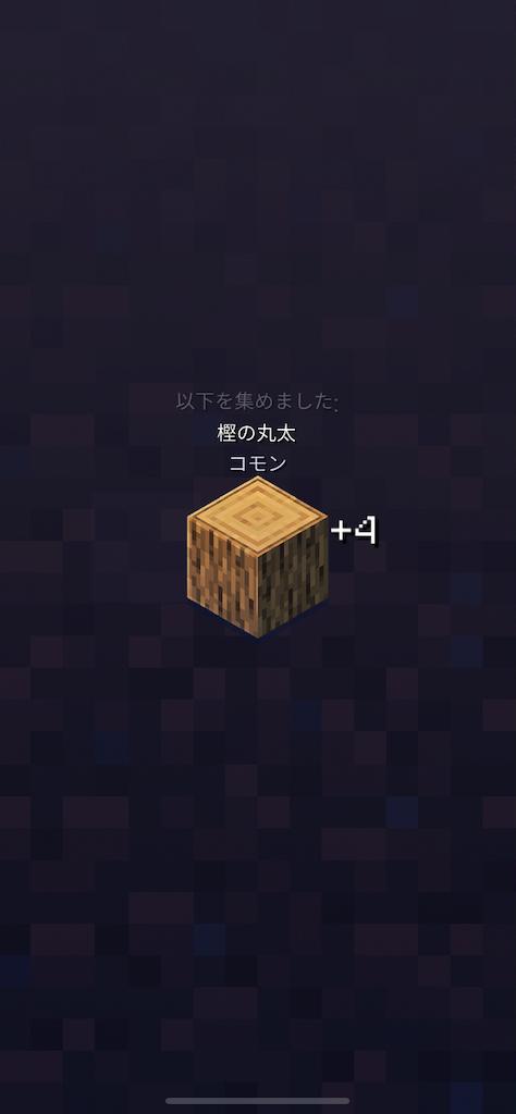 f:id:nagaeryuuiti:20200204161741p:image