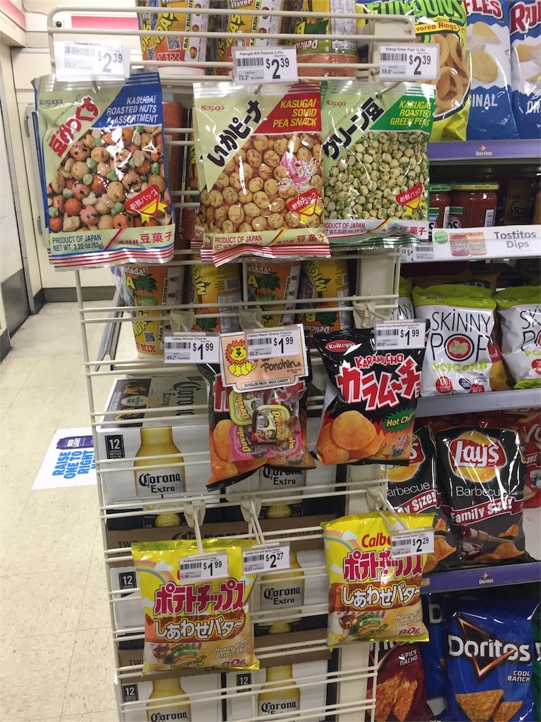 f:id:nagaguchansan:20161212124108j:image