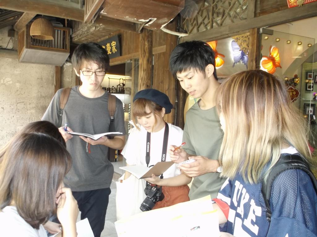 f:id:nagahamasemi:20160920114403j:plain