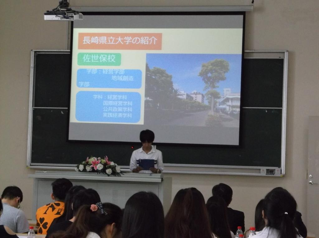 f:id:nagahamasemi:20160921101406j:plain