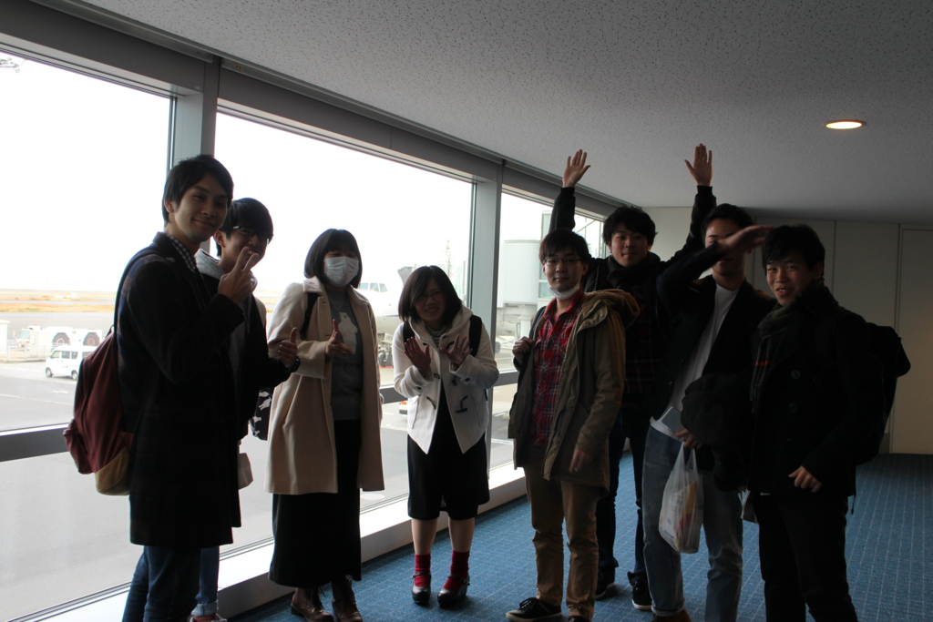 f:id:nagahamasemi:20161203134933j:plain