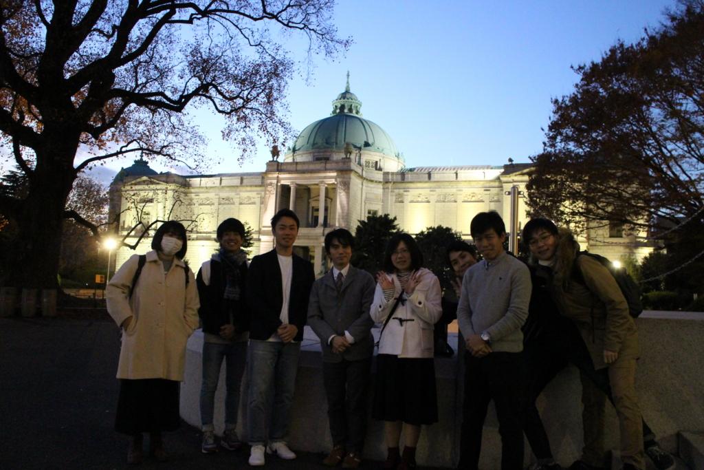 f:id:nagahamasemi:20161203165144j:plain