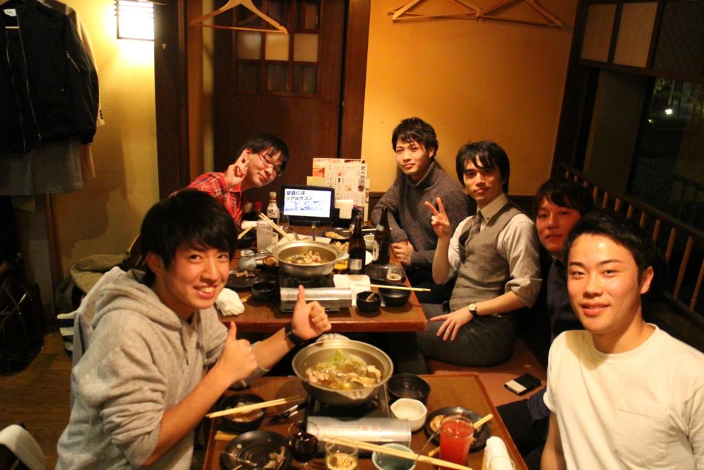 f:id:nagahamasemi:20161203201318j:plain