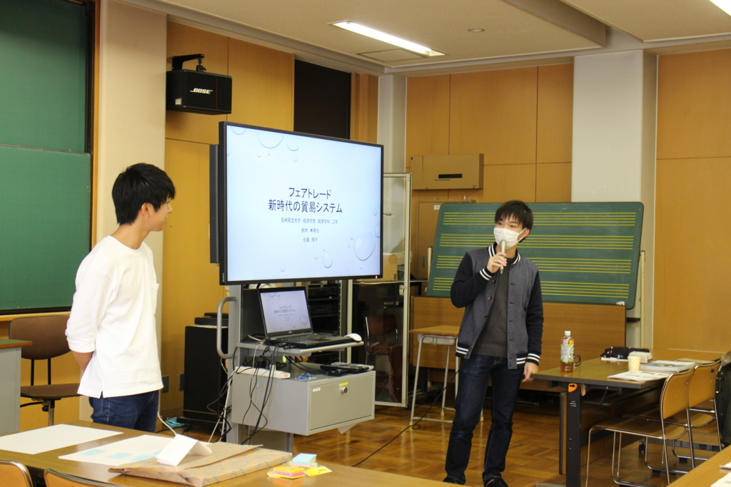 f:id:nagahamasemi:20161204124650j:plain
