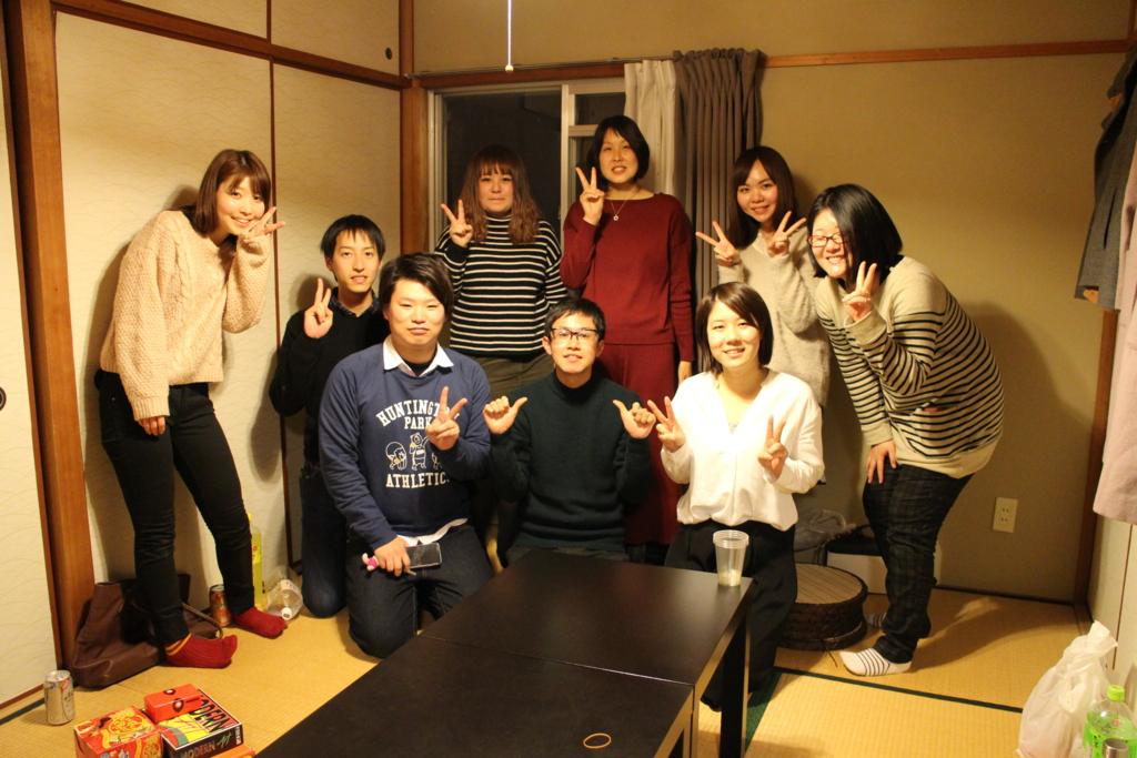 f:id:nagahamasemi:20161217235043j:plain