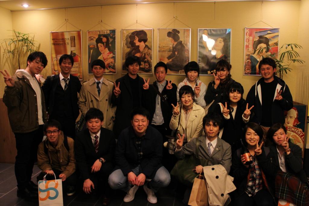 f:id:nagahamasemi:20170322204124j:plain