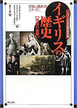 f:id:nagahamasemi:20170611100744j:plain