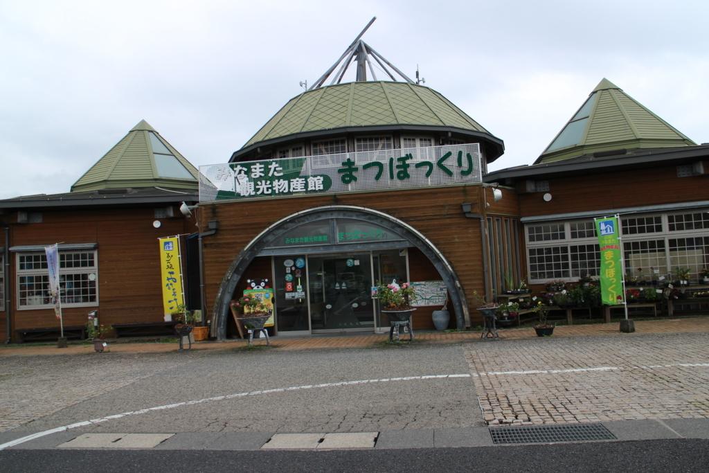 f:id:nagahamasemi:20170709121106j:plain