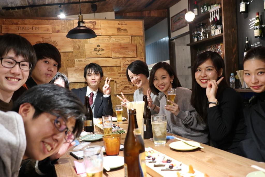 f:id:nagahamasemi:20171209185241j:plain
