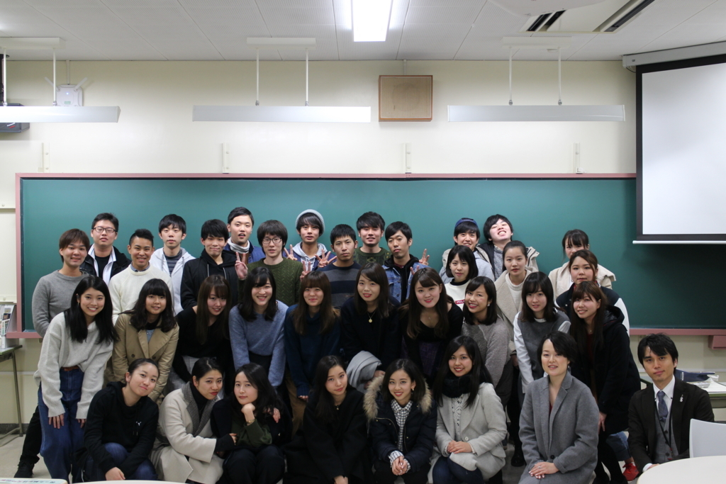 f:id:nagahamasemi:20171210173501j:plain