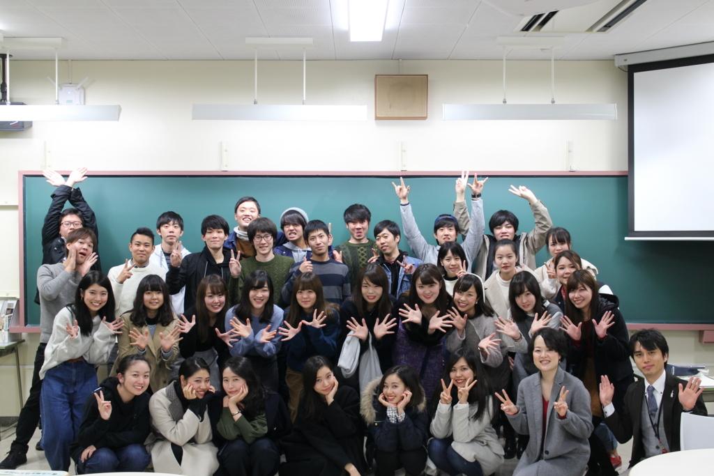 f:id:nagahamasemi:20171210173541j:plain