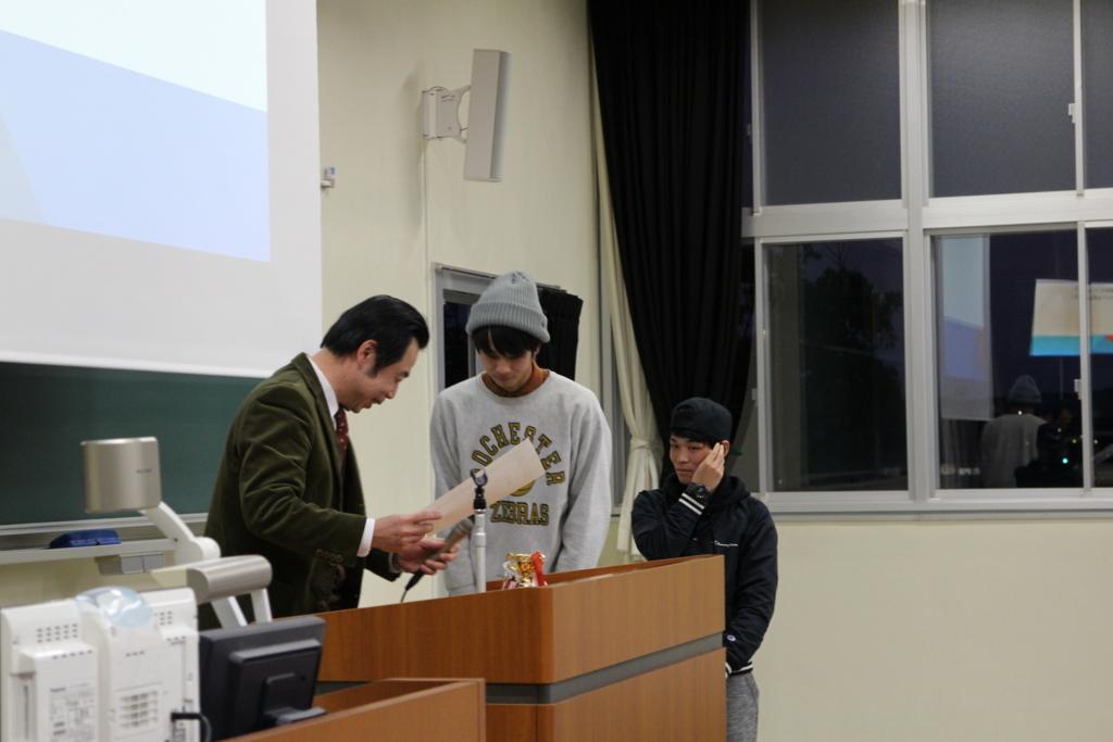 f:id:nagahamasemi:20171223173757j:plain