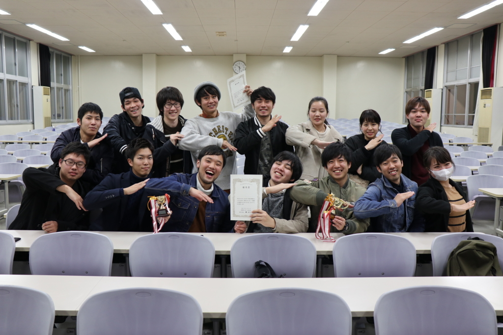 f:id:nagahamasemi:20171223175148j:plain