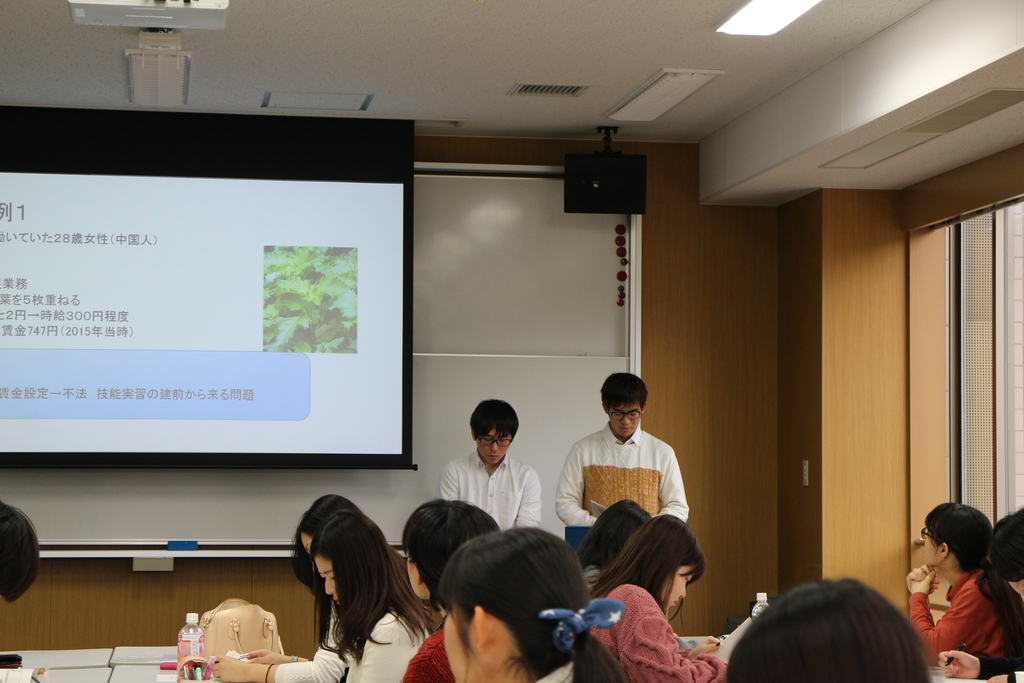 f:id:nagahamasemi:20181209101058j:plain