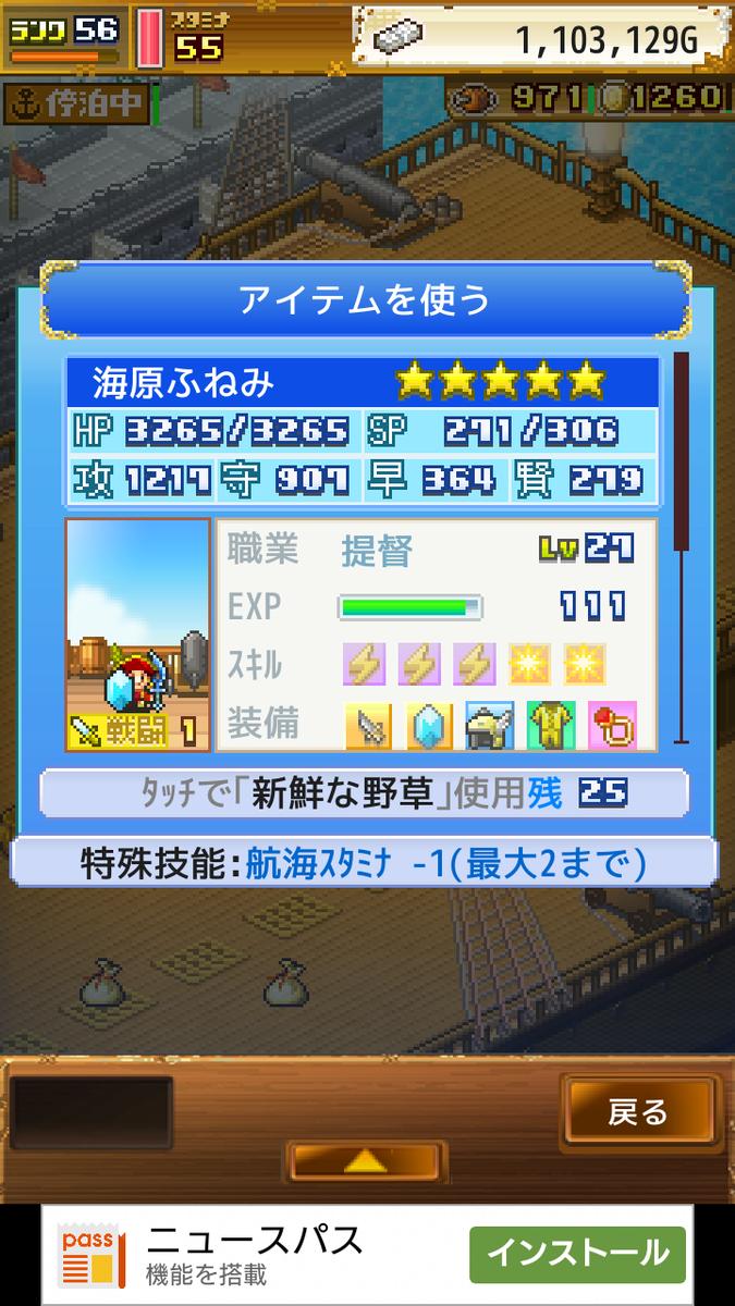 f:id:nagaharu_gamer:20200121094426p:plain