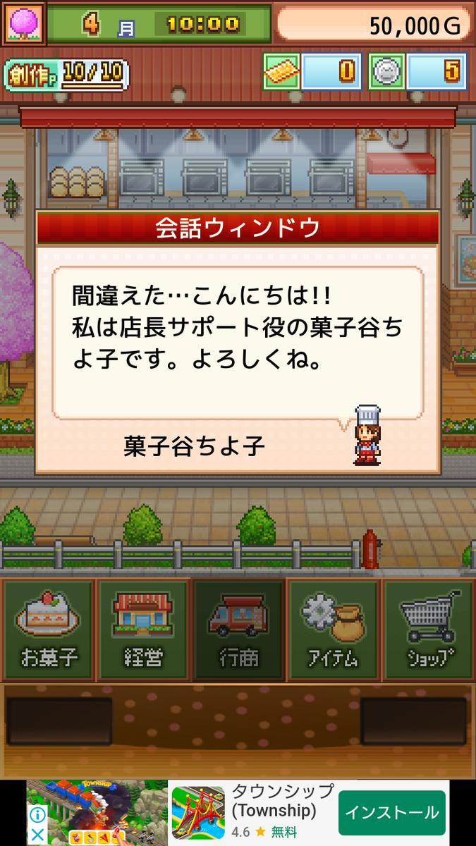 f:id:nagaharu_gamer:20200121094437p:plain