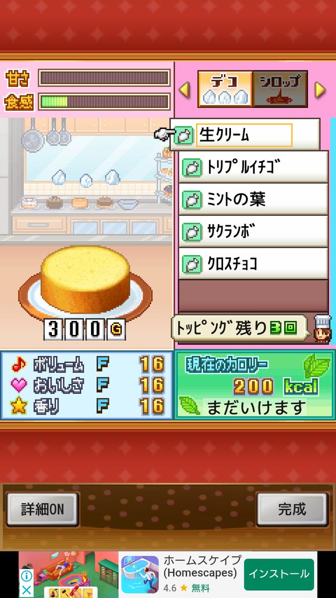 f:id:nagaharu_gamer:20200121094447p:plain