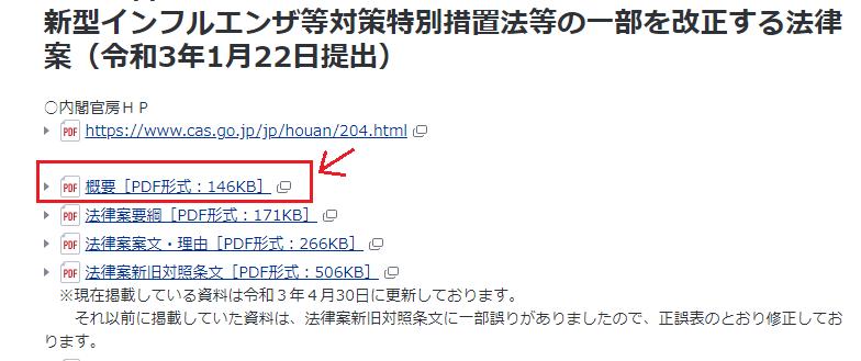 f:id:nagahitoo:20210608212616p:plain