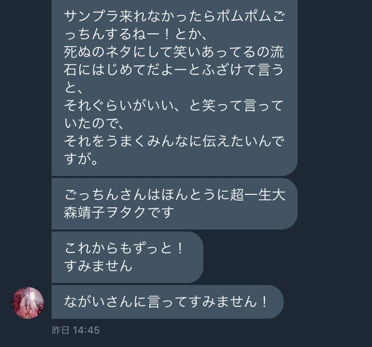 f:id:nagai0128:20180129223636j:plain