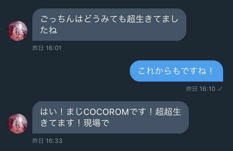 f:id:nagai0128:20180130073109j:plain