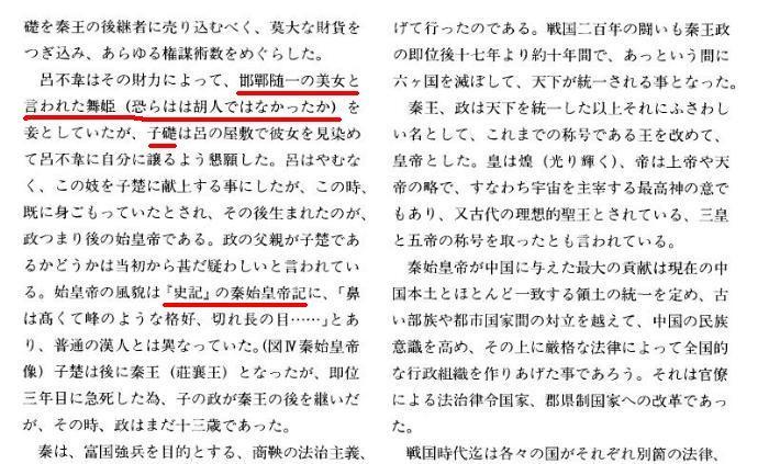f:id:nagaichi:20100210182340j:image