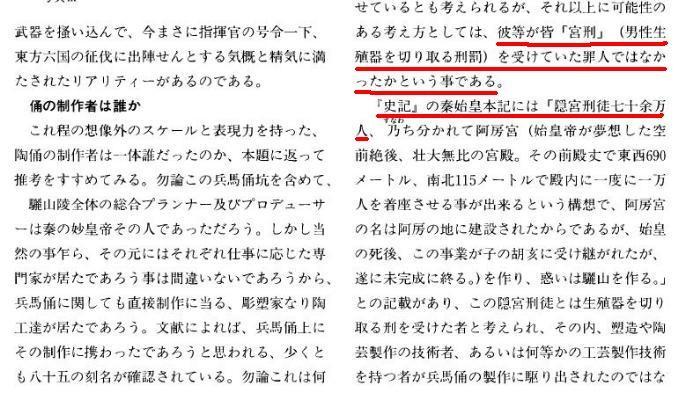 f:id:nagaichi:20100210182400j:image