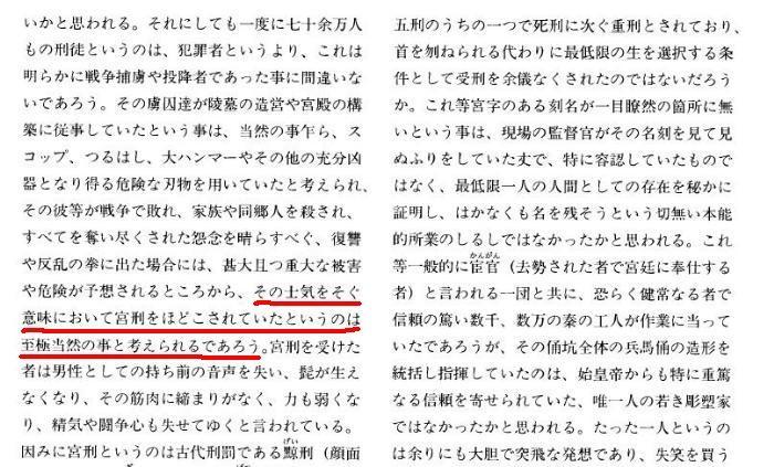 f:id:nagaichi:20100210182449j:image
