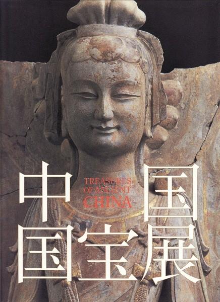 f:id:nagaichi:20120827205548j:image