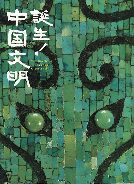 f:id:nagaichi:20120827205551j:image