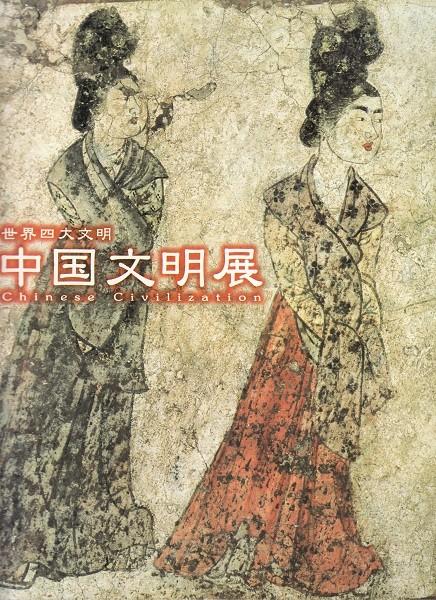 f:id:nagaichi:20120827205552j:image