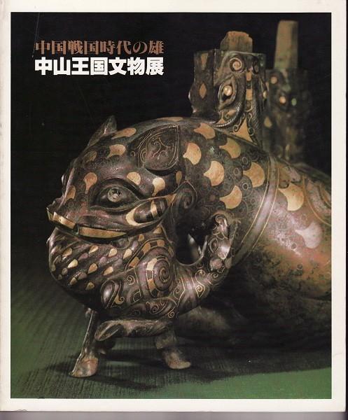 f:id:nagaichi:20120827205554j:image