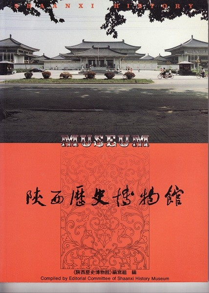 f:id:nagaichi:20120827205952j:image