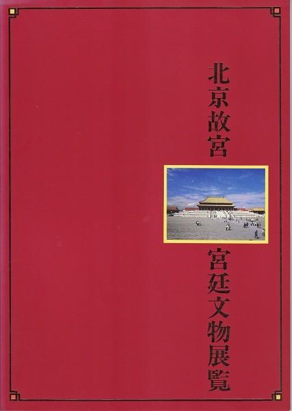f:id:nagaichi:20120827205956j:image