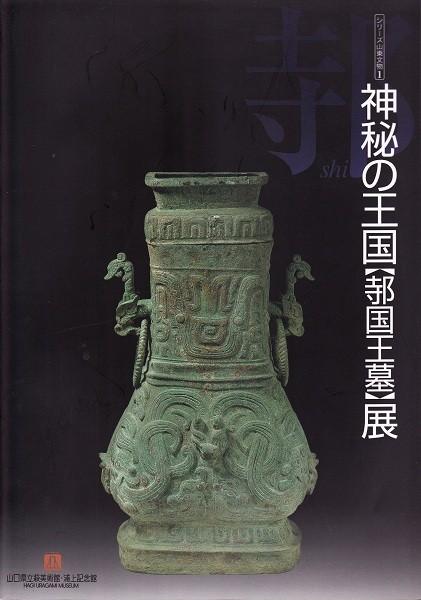 f:id:nagaichi:20120827205957j:image