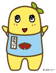 f:id:nagaihigashi:20170126092844j:plain