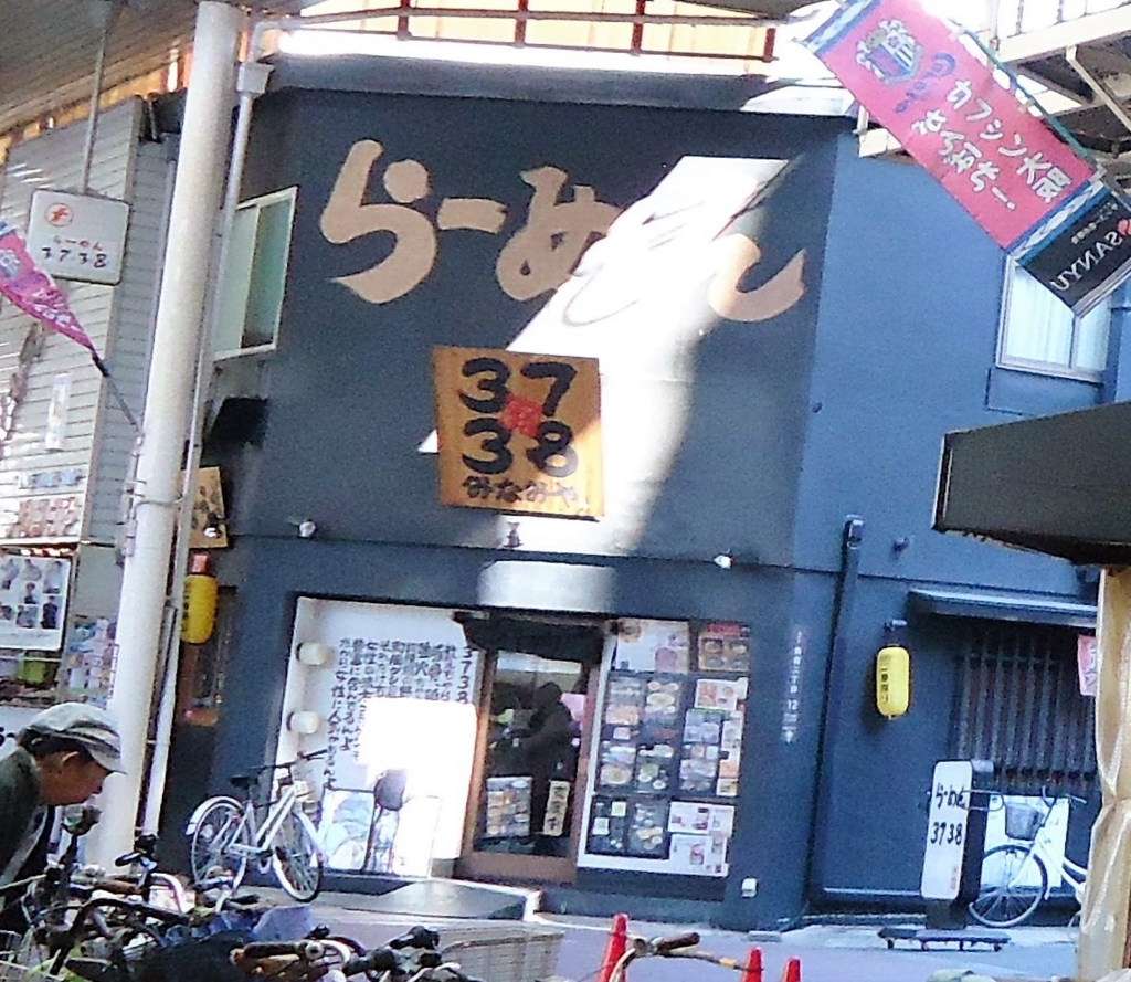 f:id:nagaihigashi:20170126120132j:plain