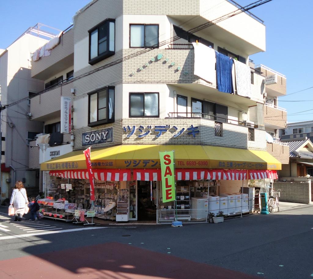 f:id:nagaihigashi:20170126120702j:plain