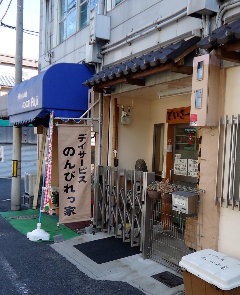 f:id:nagaihigashi:20170126120820j:plain