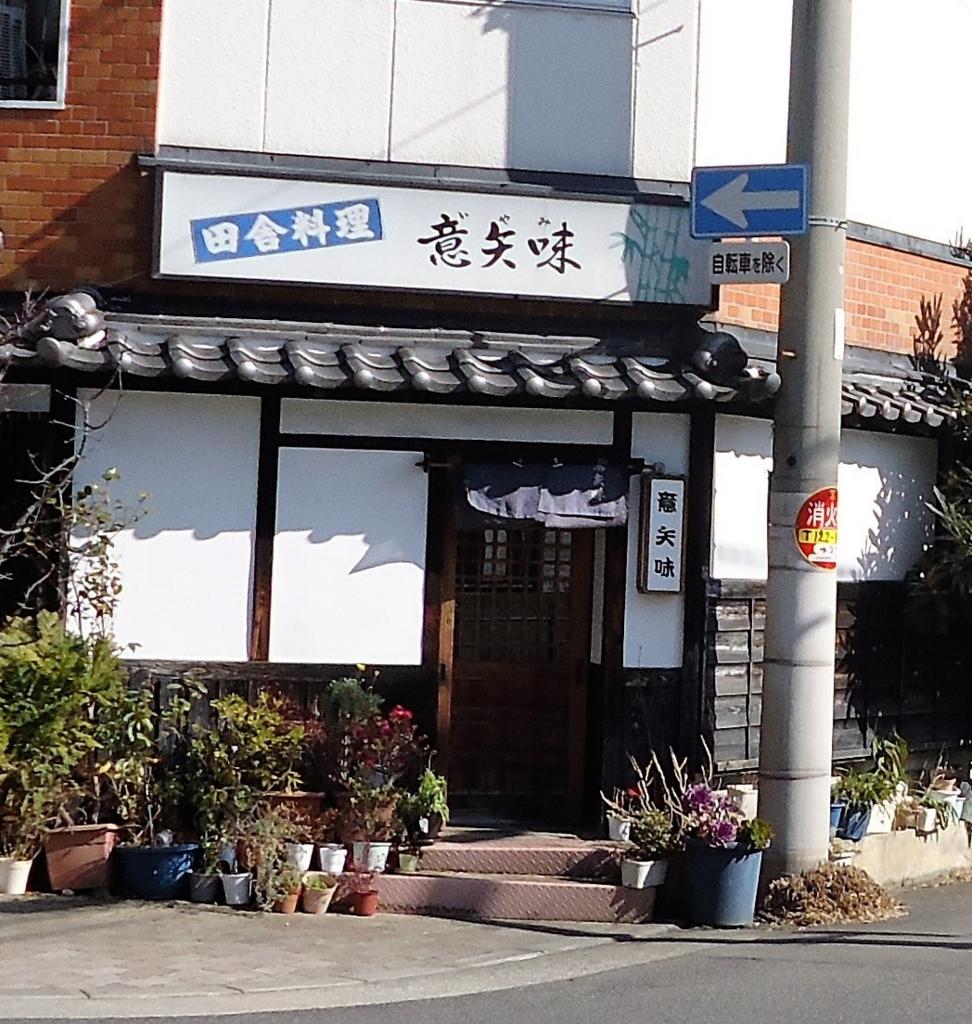 f:id:nagaihigashi:20170126121047j:plain