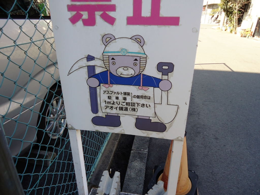 f:id:nagaihigashi:20170126121112j:plain