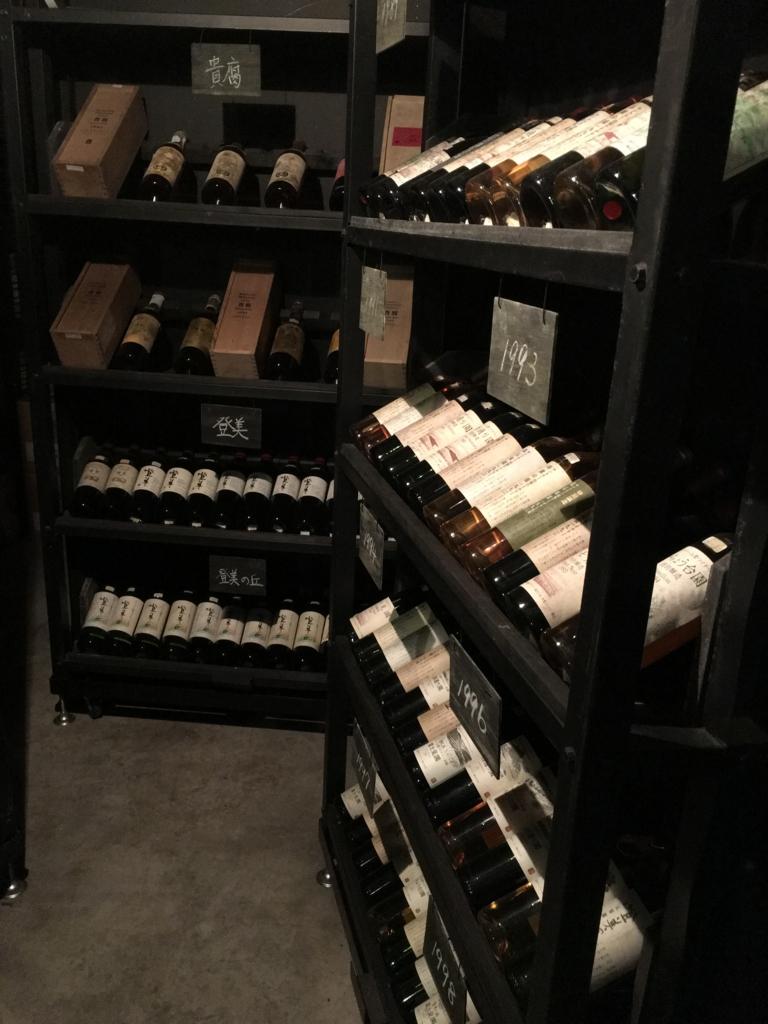 サントリー登美の丘ワイナリー工場見学年代別ビンテージワイン